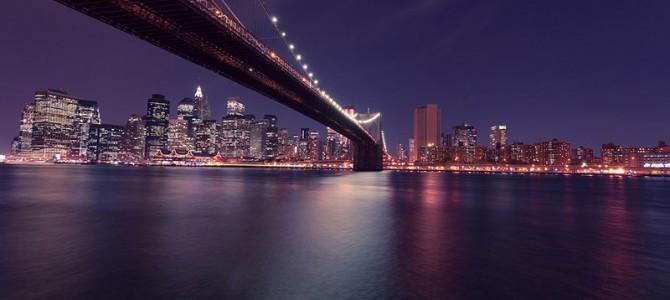 Seehnswürdigkeiten von New York